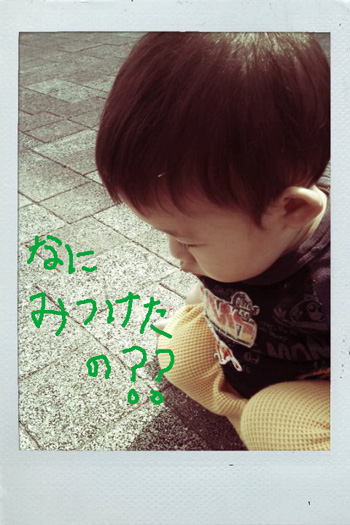 FxCam_1308029901033.jpg