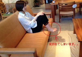 asideruのコピー.jpg