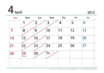 4月の休業日カレンダー.jpg