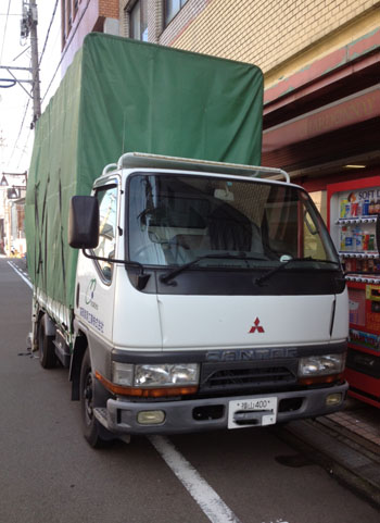 moriokakuruma.jpg